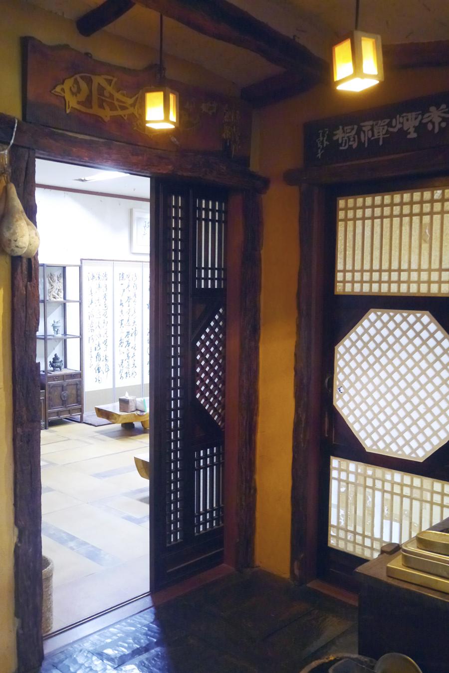 Korea-traditional-restaurant-review-blog-jeju.png