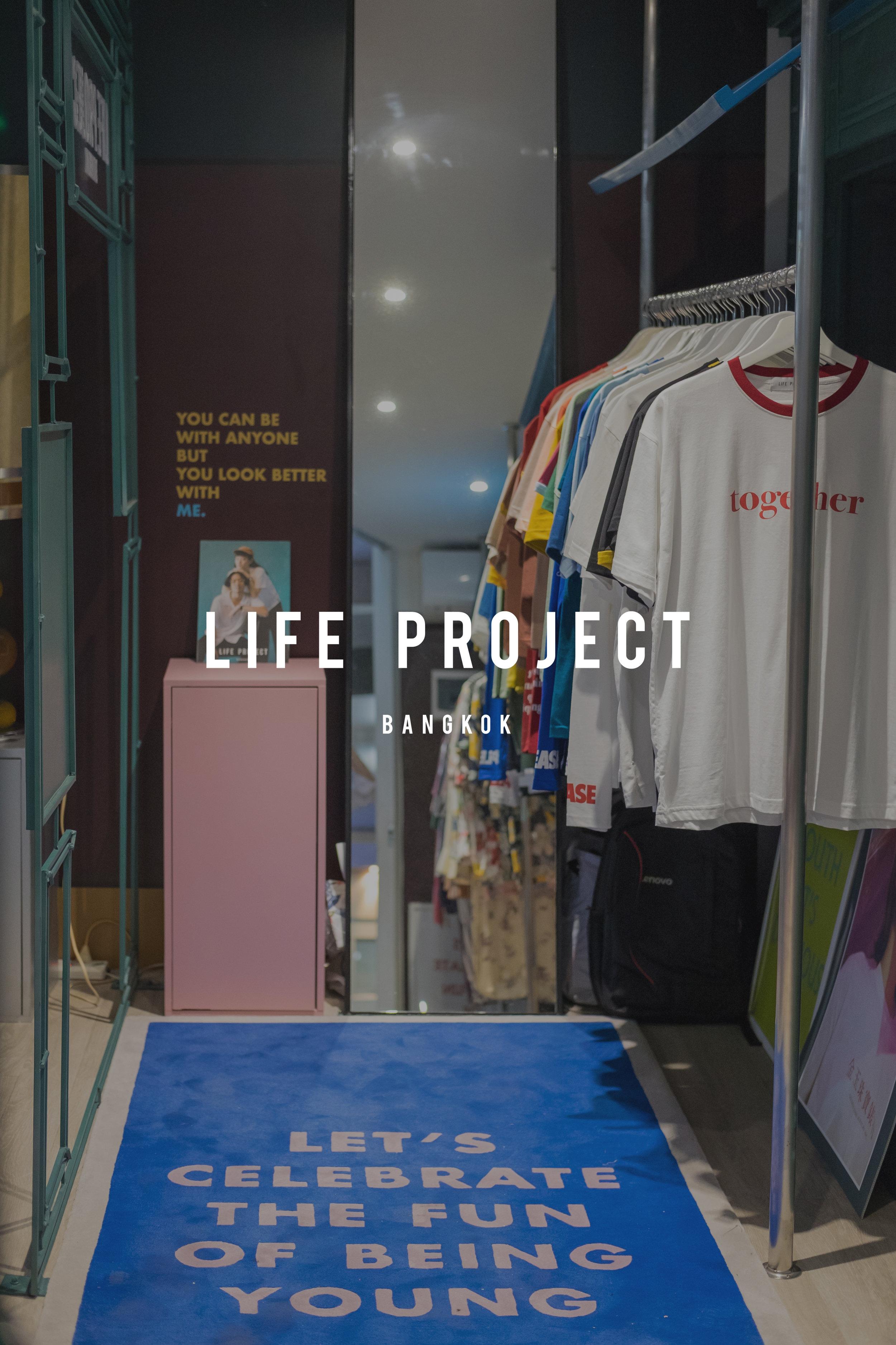 Lifeproject.jpg