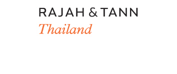 Rajah logo.jpg