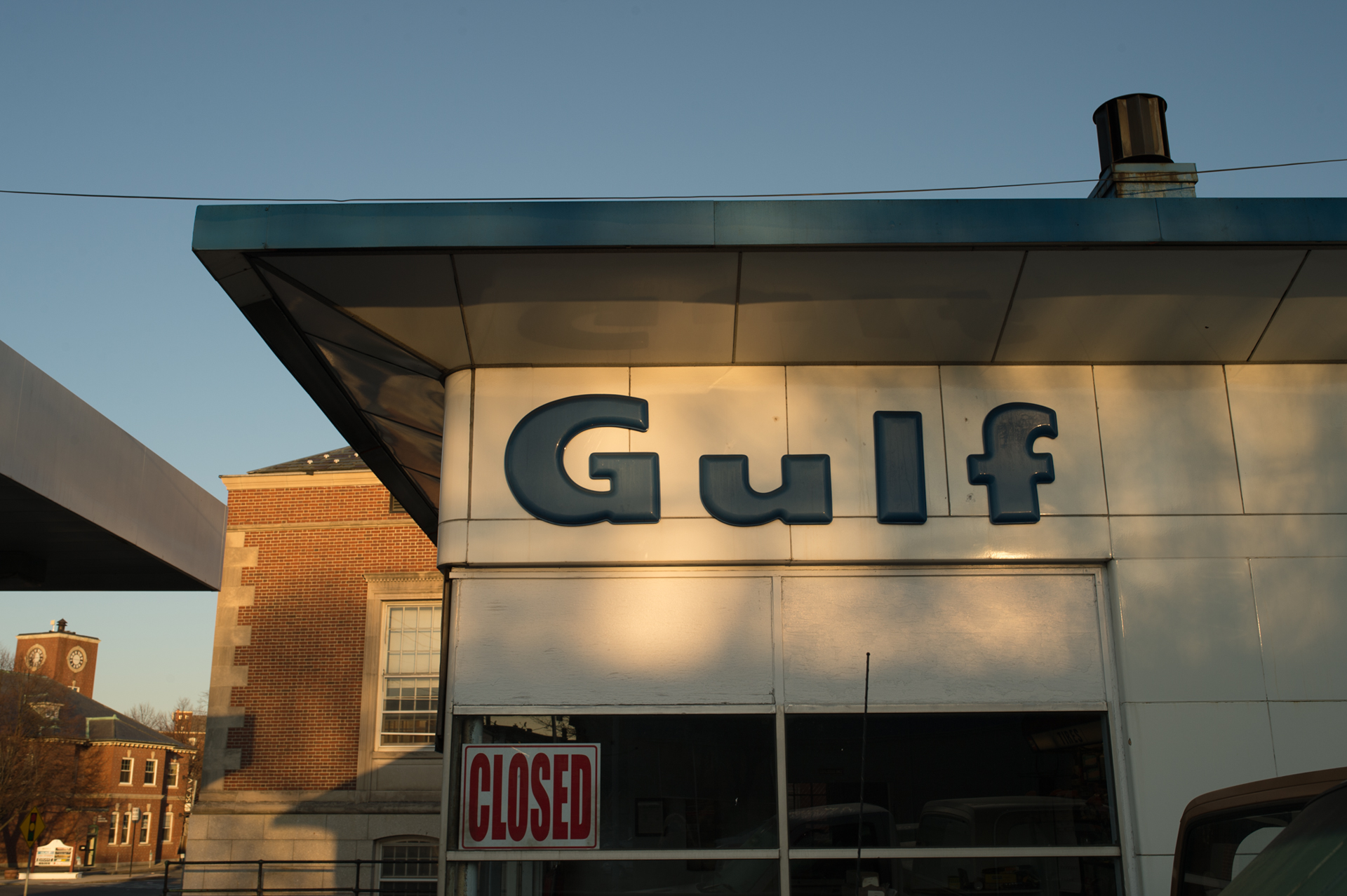 Morning Gulf, Somerville, Massachusetts