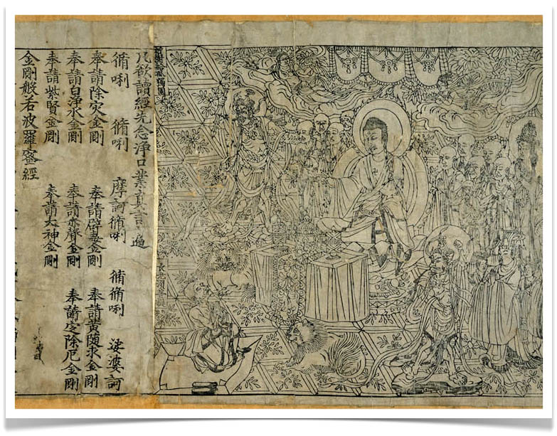 Diamond Sutra, Wang Jie 868AD