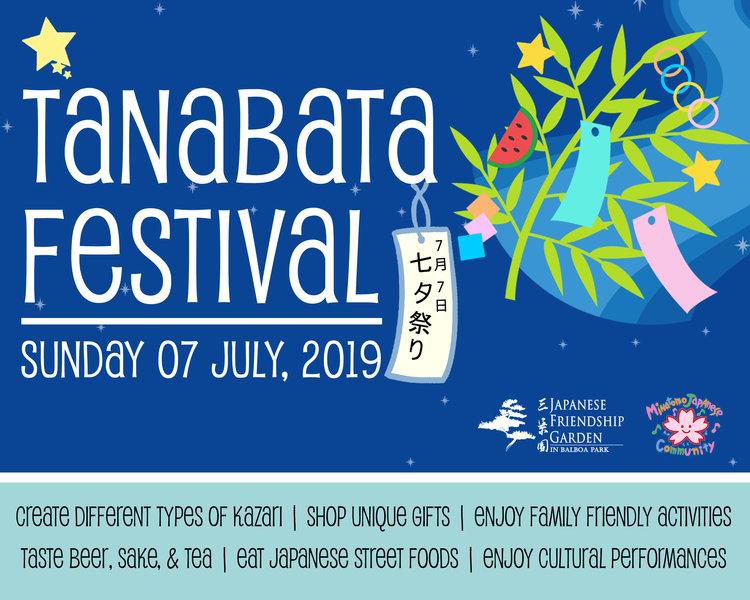 tanabata_8x10.jpg