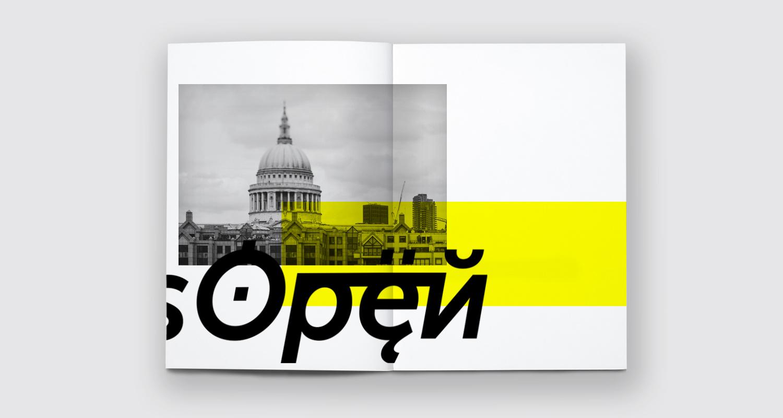 DPS_london is open3.jpg