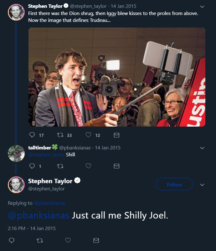 shillyjoelex2.png