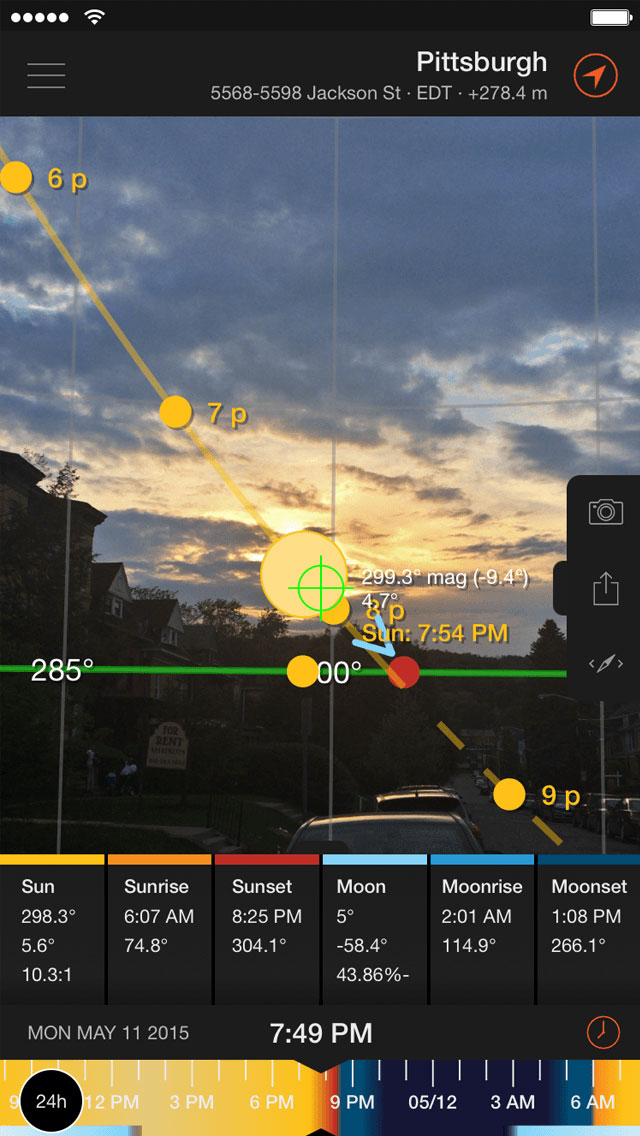 A screenshot from the Sun Surveyor app showing an augmented-reality trajectory line.