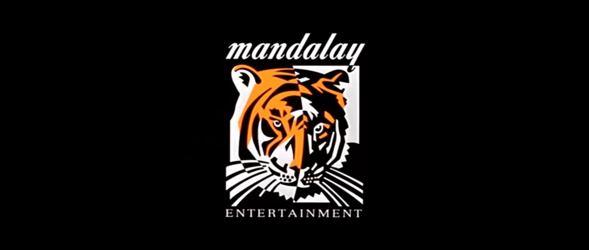 Mandalay_(Seven_Years_in_Tibet).jpg