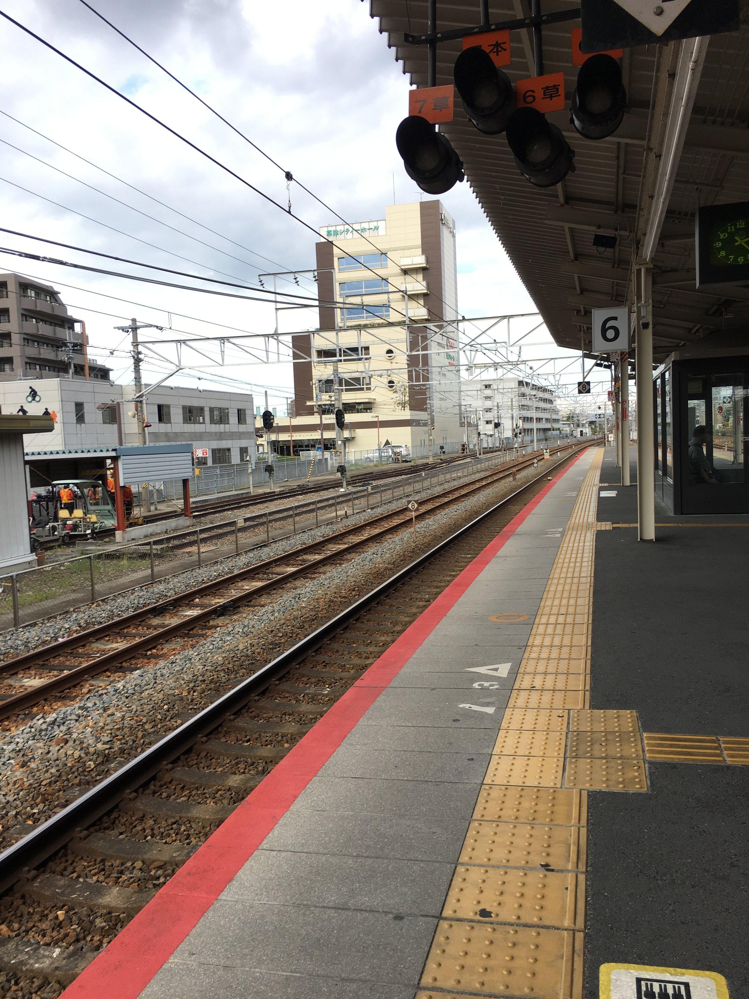 At Kusatsu Station - probably on the wrong platform!