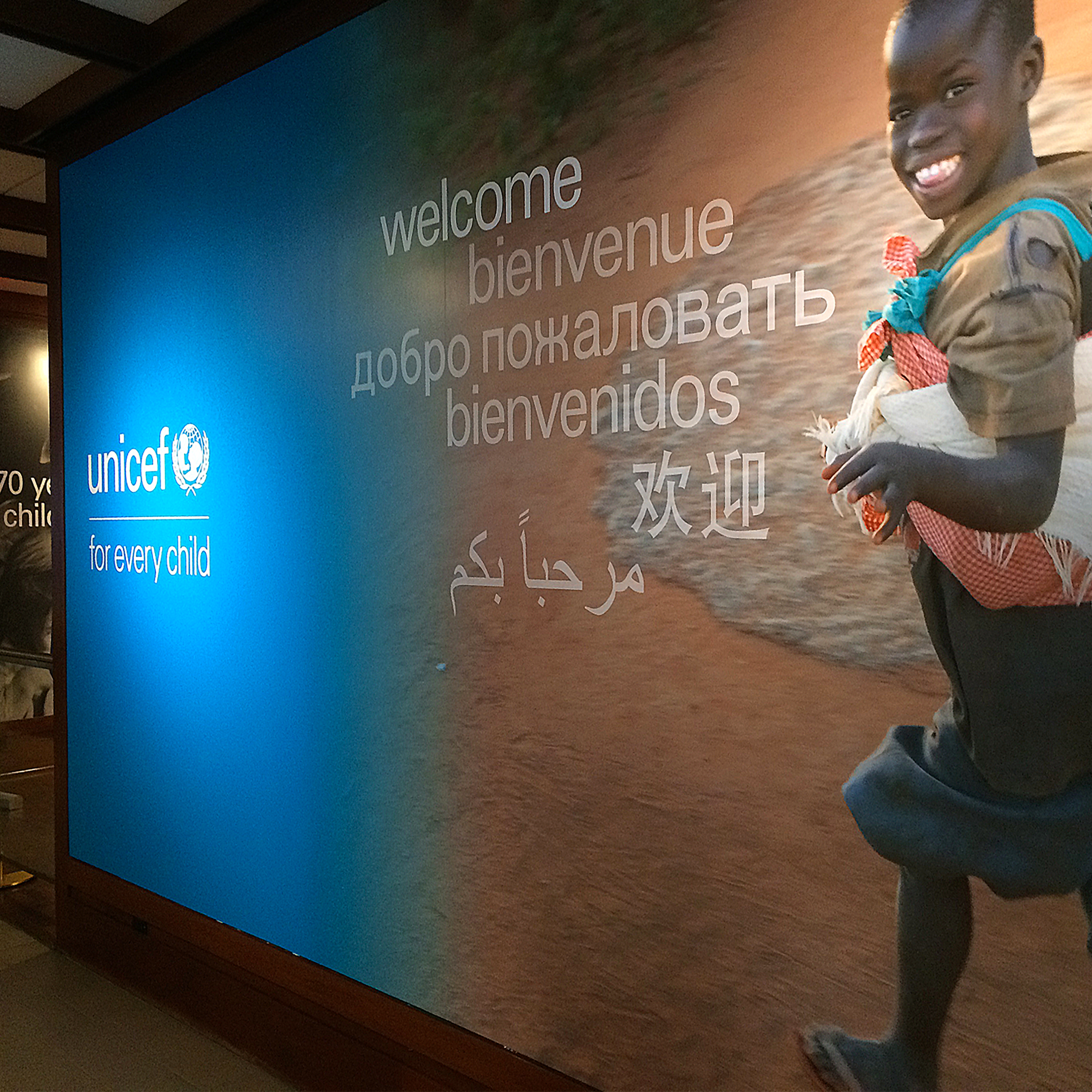 UNICEF lobby. As stated by a senior executive, 'who wouldn't want to be greeted each day by the smile of a child.'
