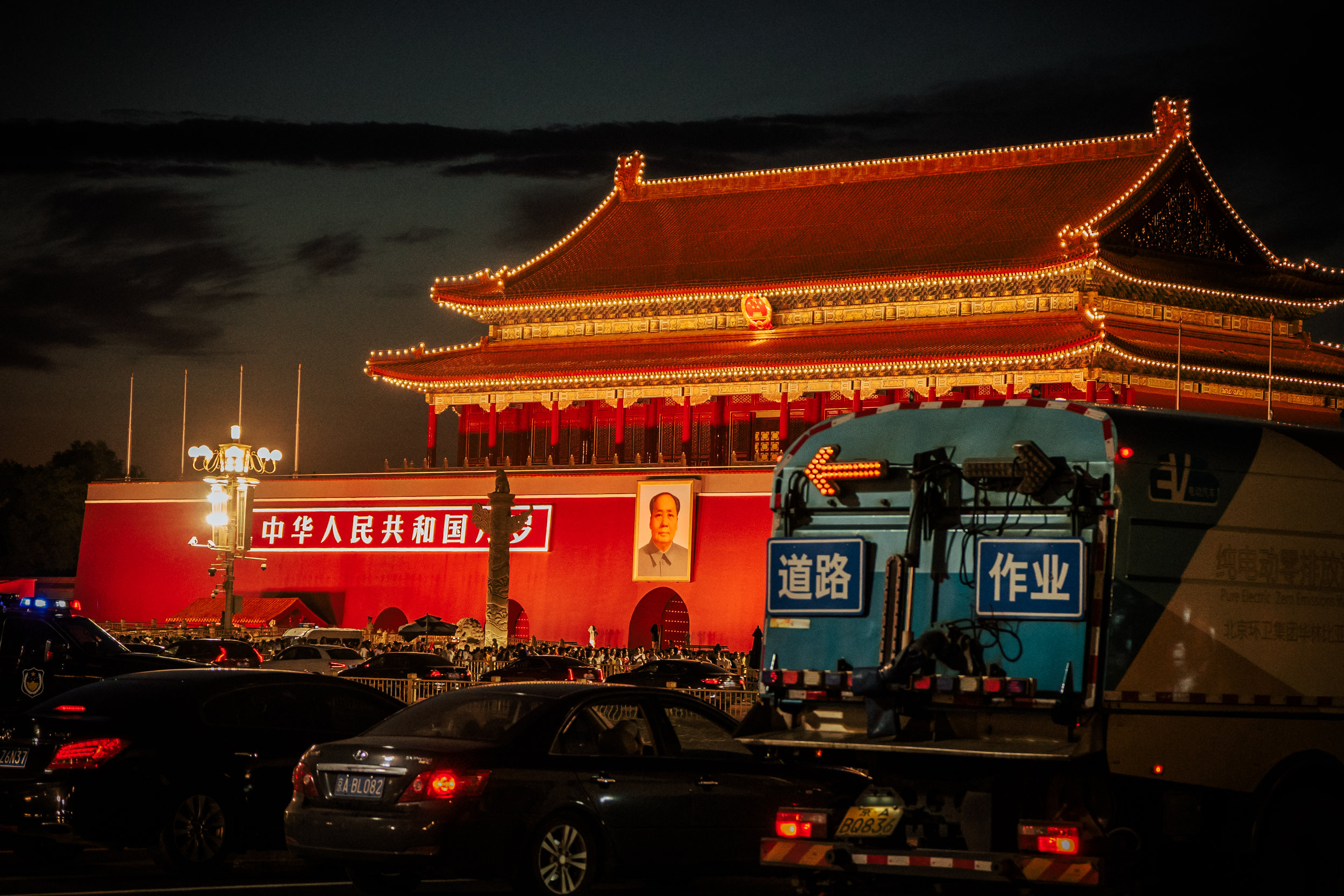 Beijing, China · 2019   Sony A7 III