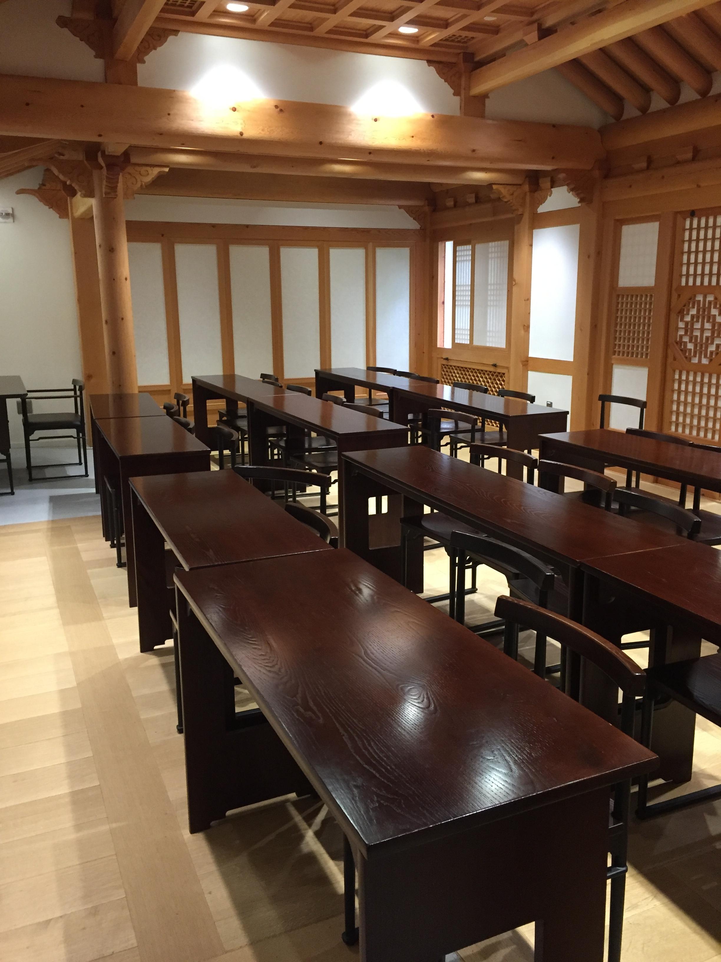 The Korean room