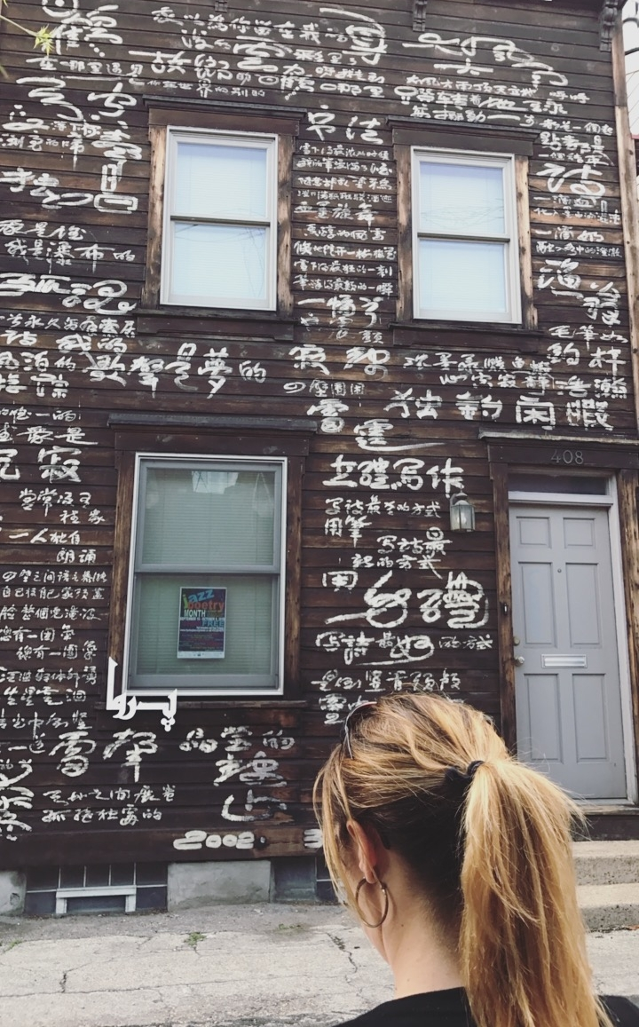 """""""House Poem"""" by Huang Xiang"""