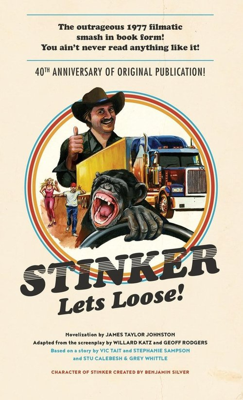 Stinker Lets Loose! (Book)