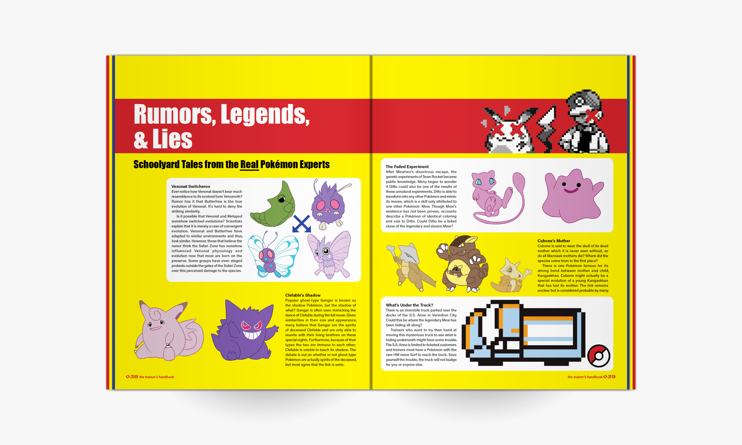 trainersguidepage_20.png
