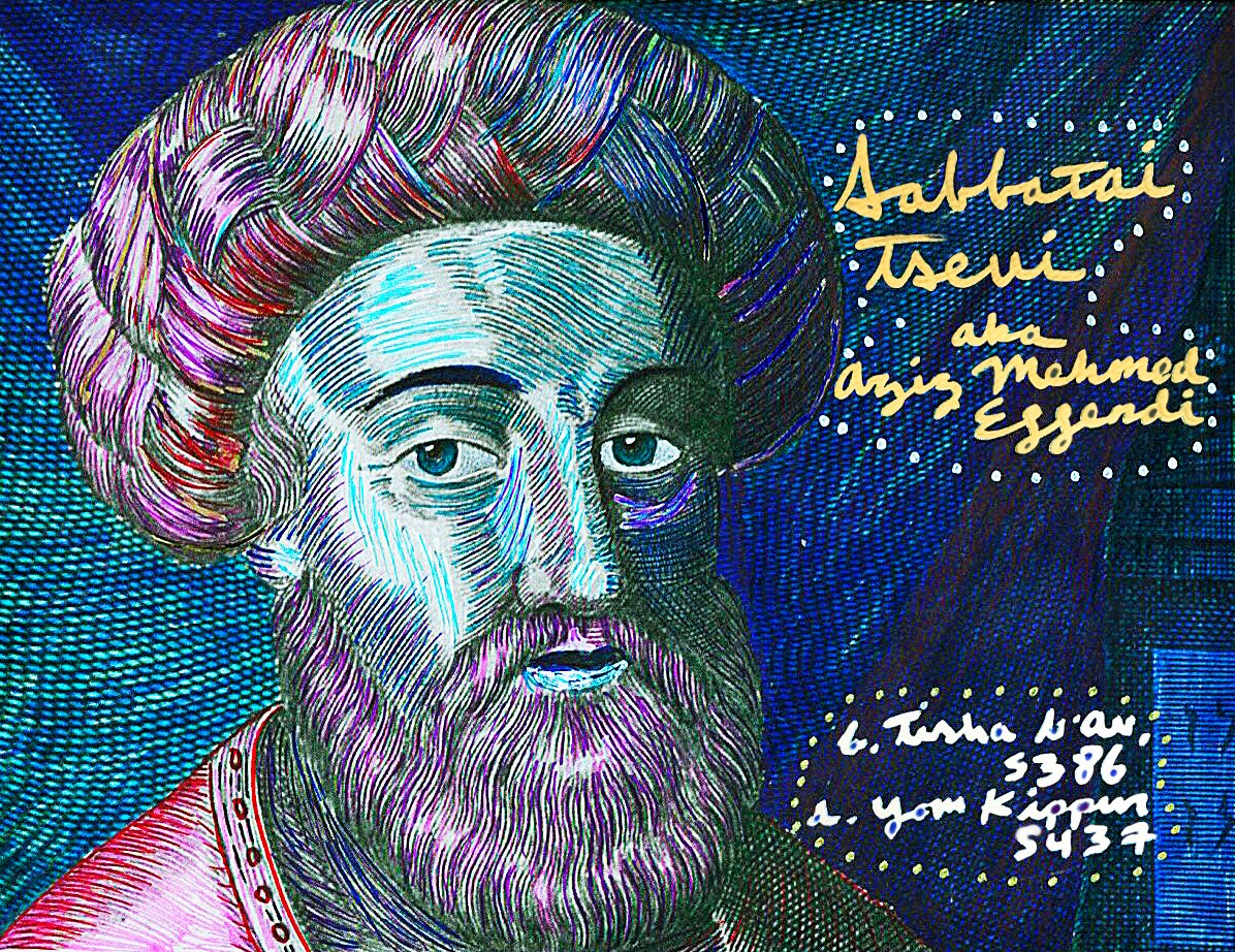 Sabbatai Tsevi by eyewitness sketch, Smyrna, 1666. Ink and paint by Mark Gunnery for the 5779  Radical Jewish Calendar .