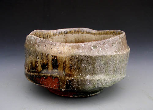 Red and Green Tea bowl.jpg