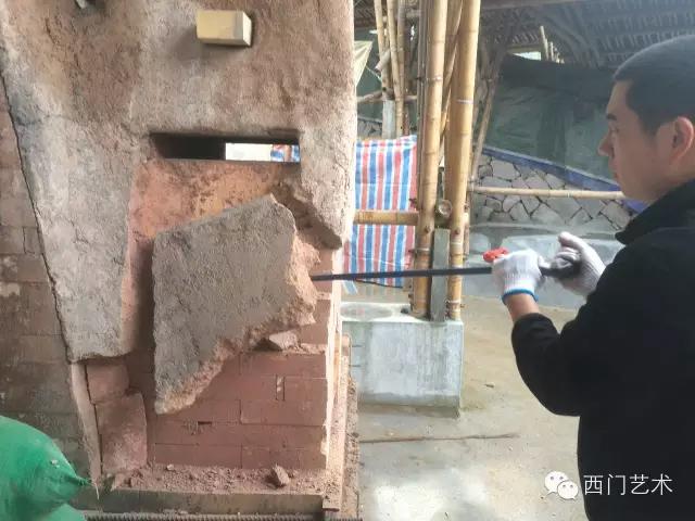 China2.jpeg
