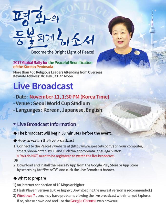 TM_Rally_Korea_2017.jpg