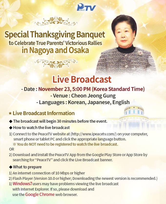 TM_Live_Nov_23_2017.jpg