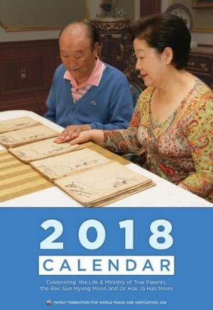Calendar_2018.JPG