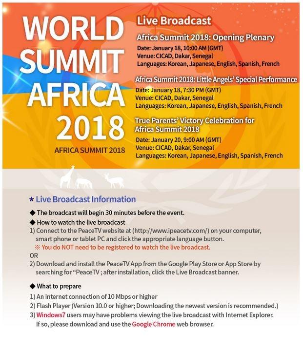 Africa_Summit_Jan_2018.JPG