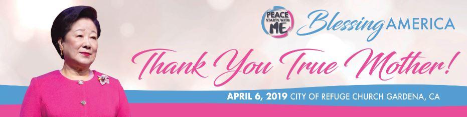 Victory_TM_Apr_2019.JPG