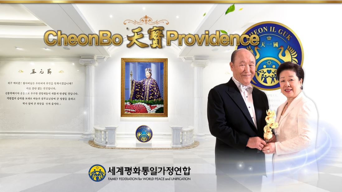 CheonBo_cover.JPG