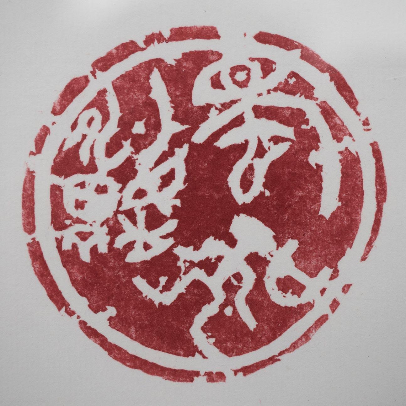 2017-jp-shodo-inspiration-596.jpg