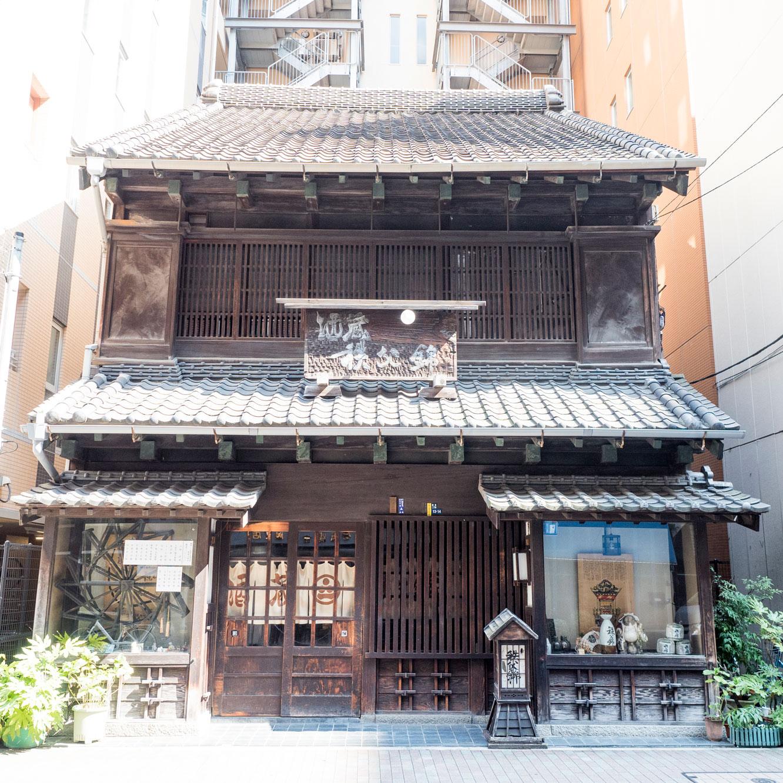2017-09-09-jp-tokyo-ginza-signboard-12.jpg