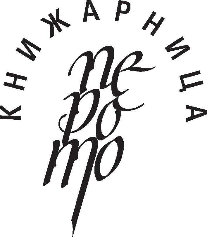 PEROTO_KNIJIARNICA_Logo_BG_BLACK.png