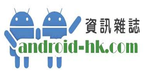 Android HK.png