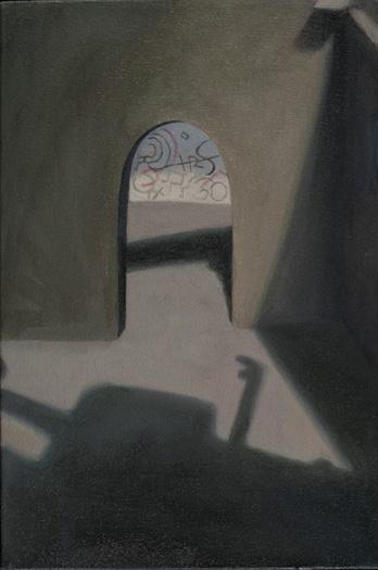 """Granada Arch w/ Graffiti  8"""" x 12"""" oil/canvas 2010"""