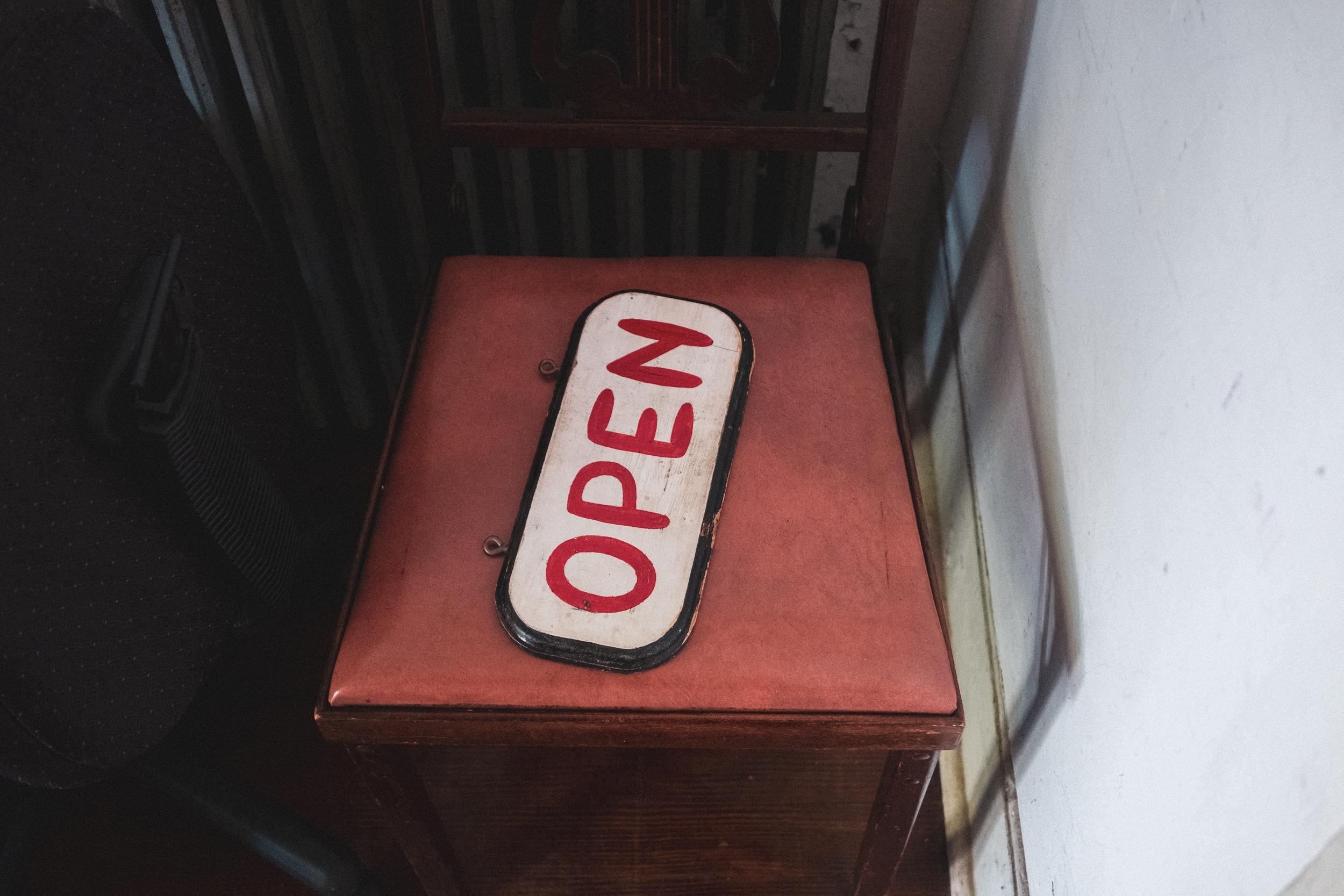 EH2425_Open.jpg