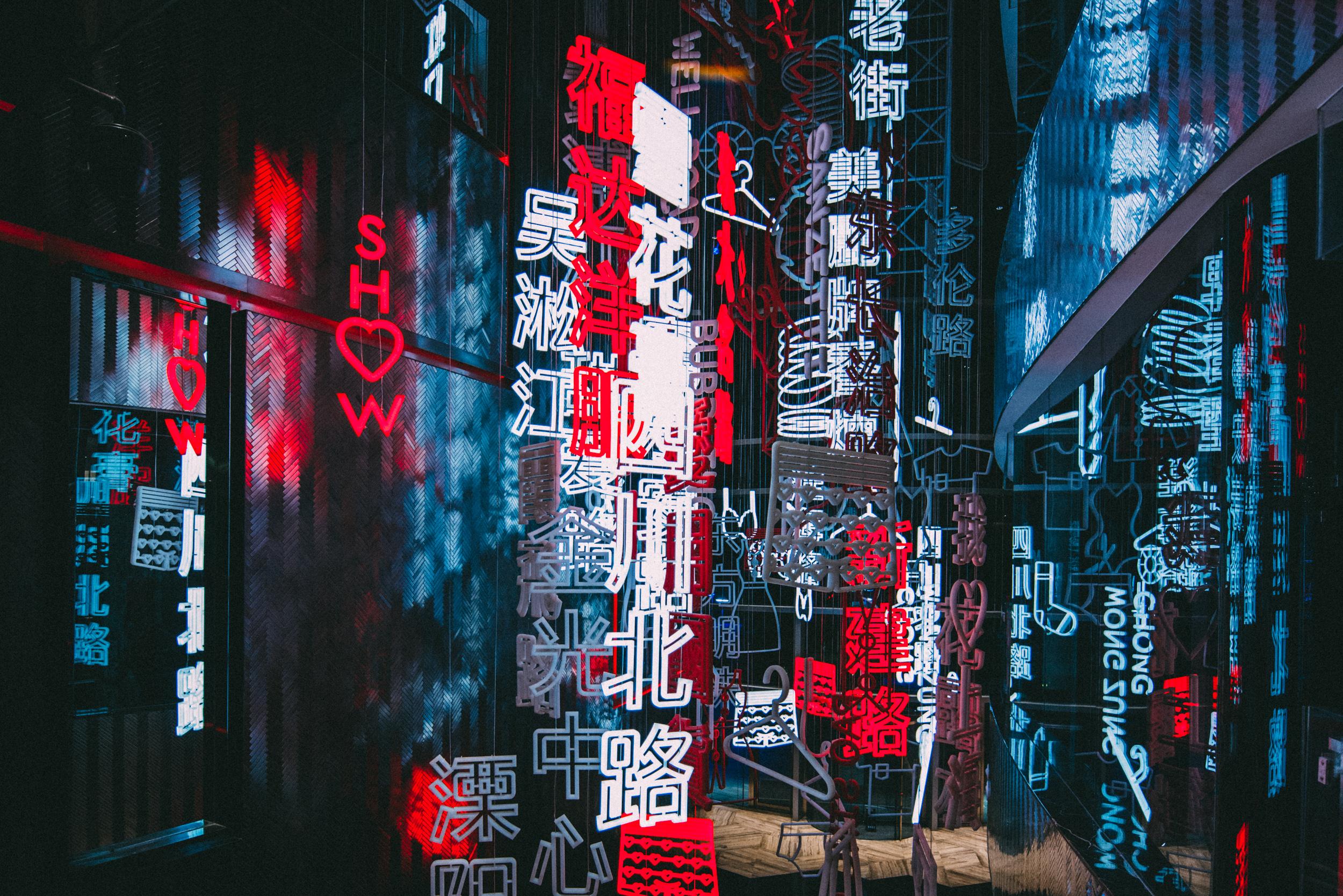 Shanghai Art