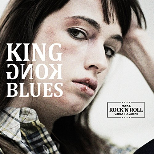 King Kong Blues - LP - Feb 2017