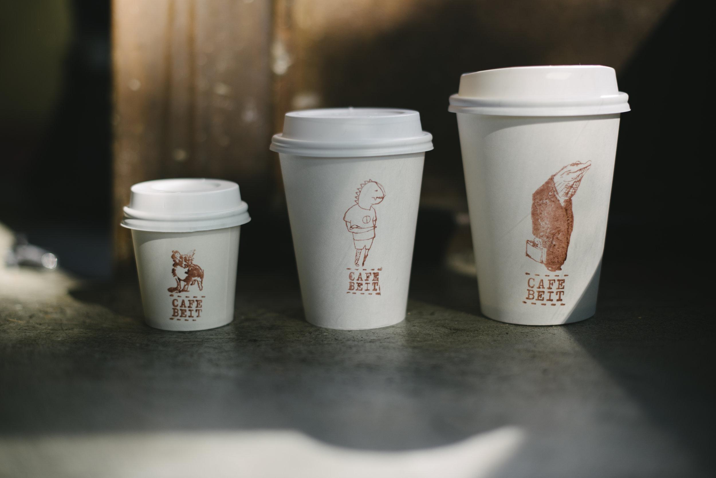 MC Cafe Beit 01.jpg