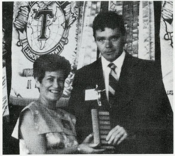L-R: Elizabeth Wilson with Bob Hince