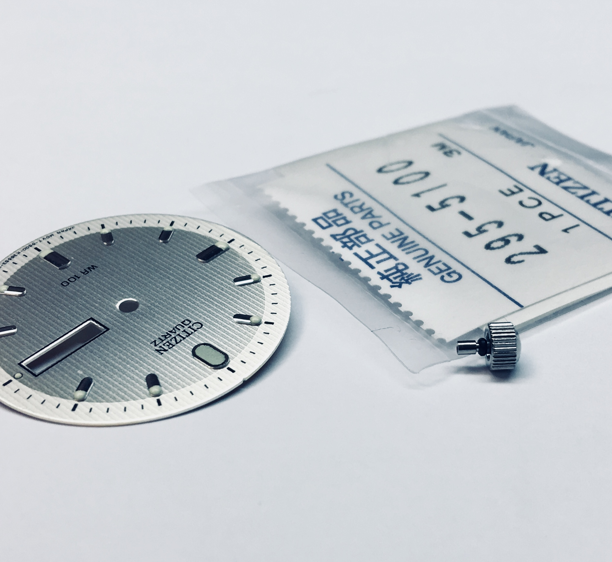 SEIKO WATCH SERVICE AND REPAIR