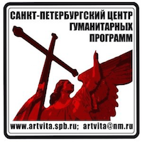 artvita-logo
