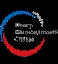 rusya-ulusal-gurur-vakfi-logo