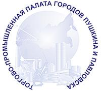 petersburg-sanayi-ticaret-odasi-logo