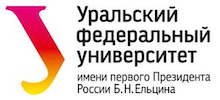 ural-federal-universitesi-logo