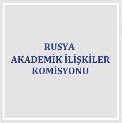 Rusya Akademik İlişkiler Komisyonu