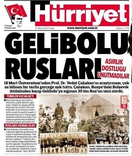 Hurriyet_REBTEK.jpg