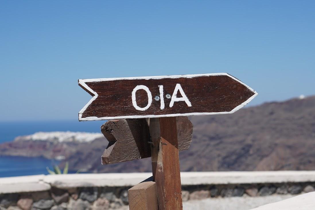 Destination Oia.