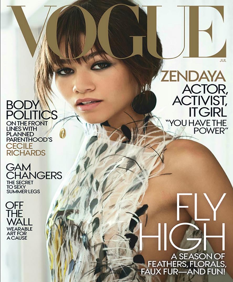 Vogue - July2017-cover copycompress.png