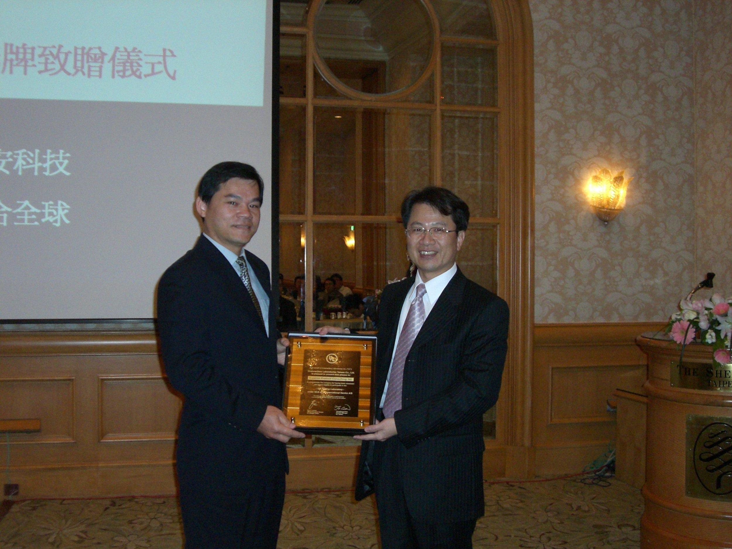UL-CBTL Award