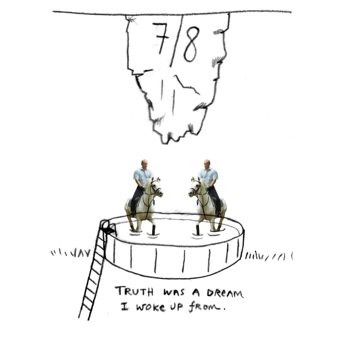 illustration: anna_croc01