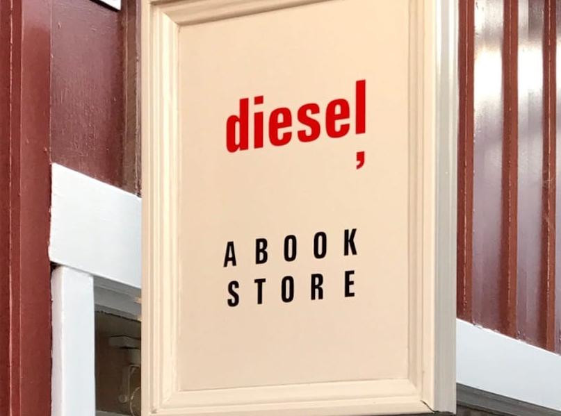 diesel-bookstore.jpg