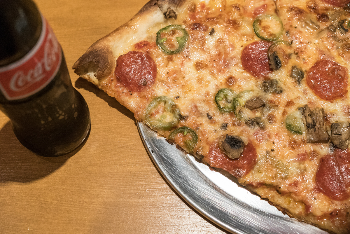South Heaven Pizza