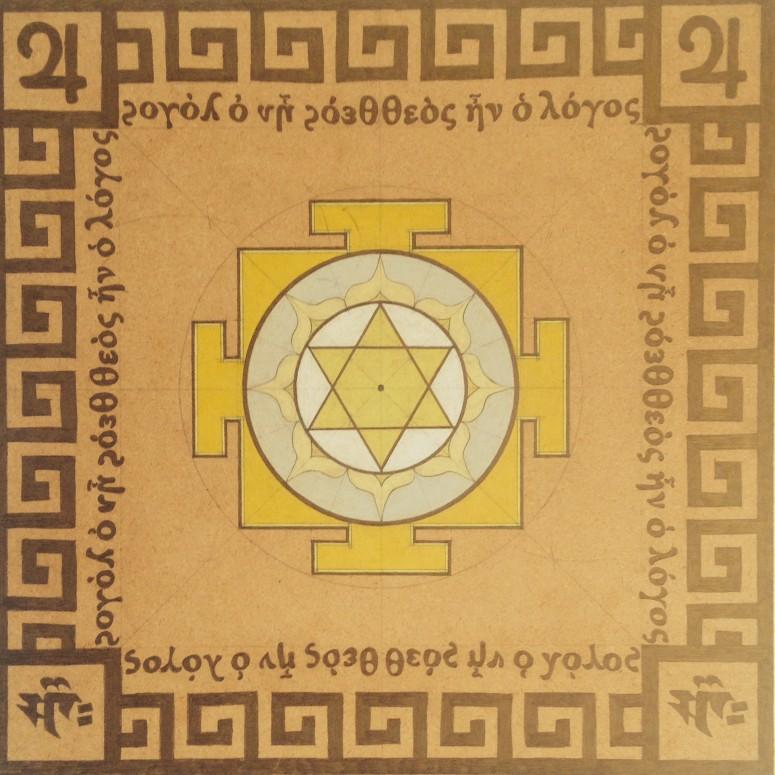 Jupiter Yantra: 24x24in. Colored Pencil on Masonite